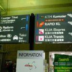 マレーシアの言語であいさつは?