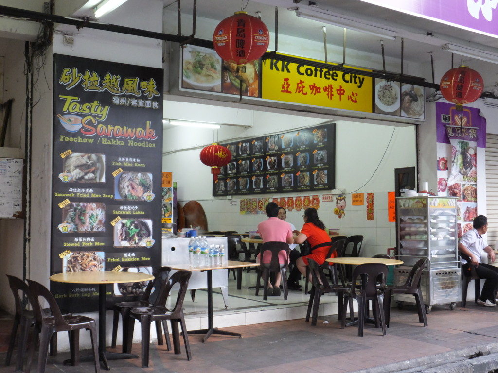 ローカルフードのお店:コタキナバル