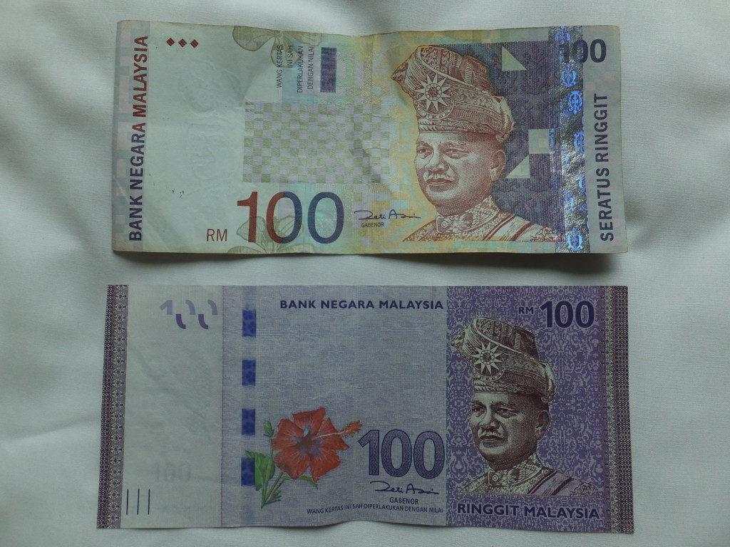 RM100紙幣:これがあると しばらく金持ち気分