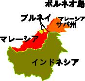 ボルネオ島イラスト :http://livedoor.blogimg.jp/kotakinabalulife/imgs/b/d/bd9d105f.pngより