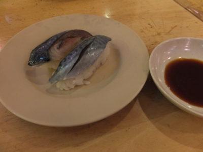 サバ寿司 2014.2.14