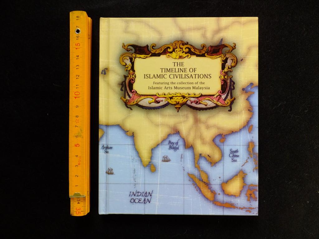 イスラムの伝わった歴史の本