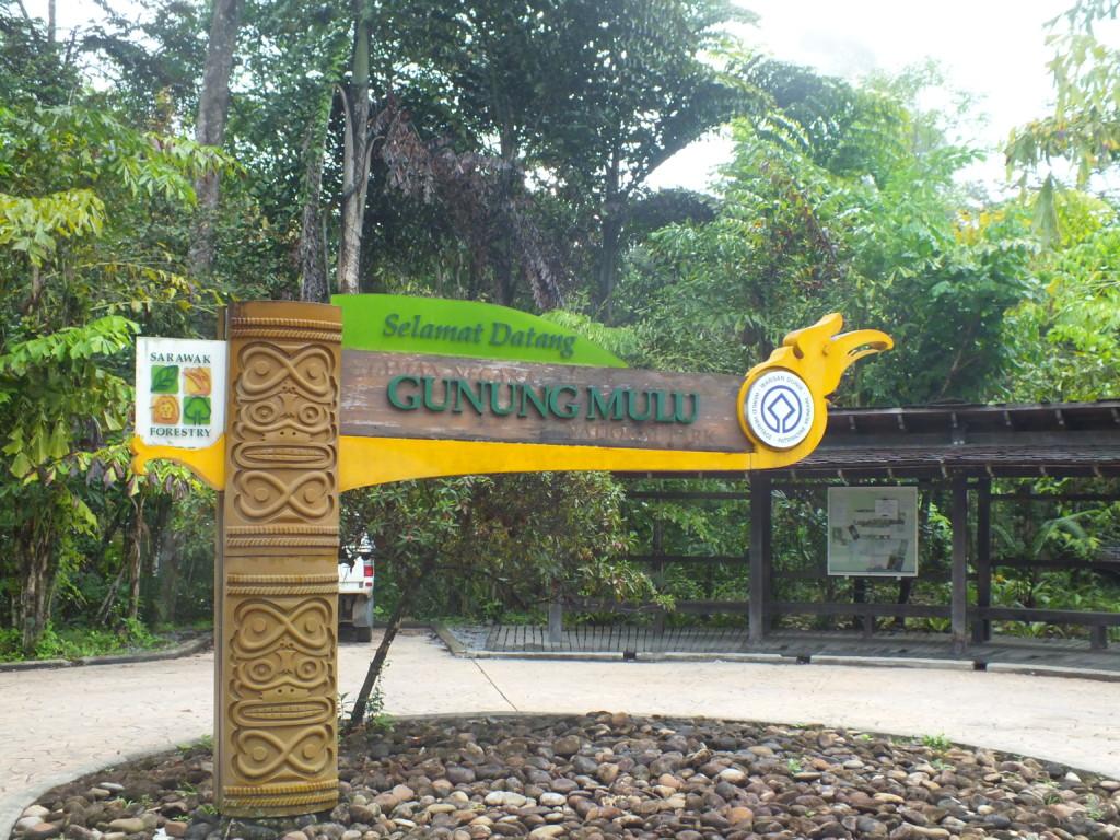 グヌン・ムル国立公園入口