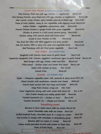 グヌン・ムル国立公園食堂メニュー (トリップアドバイザー提供)
