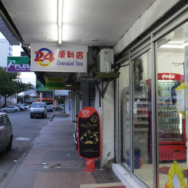便利店(コンビニエンスストア) 漢字表記が面白い。 コタキナバル