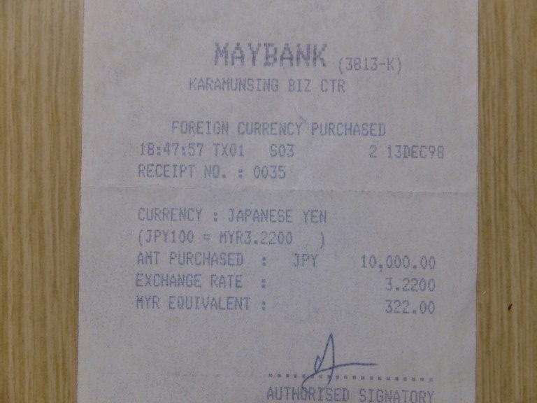 10,000円=RM322  1998年12月13日