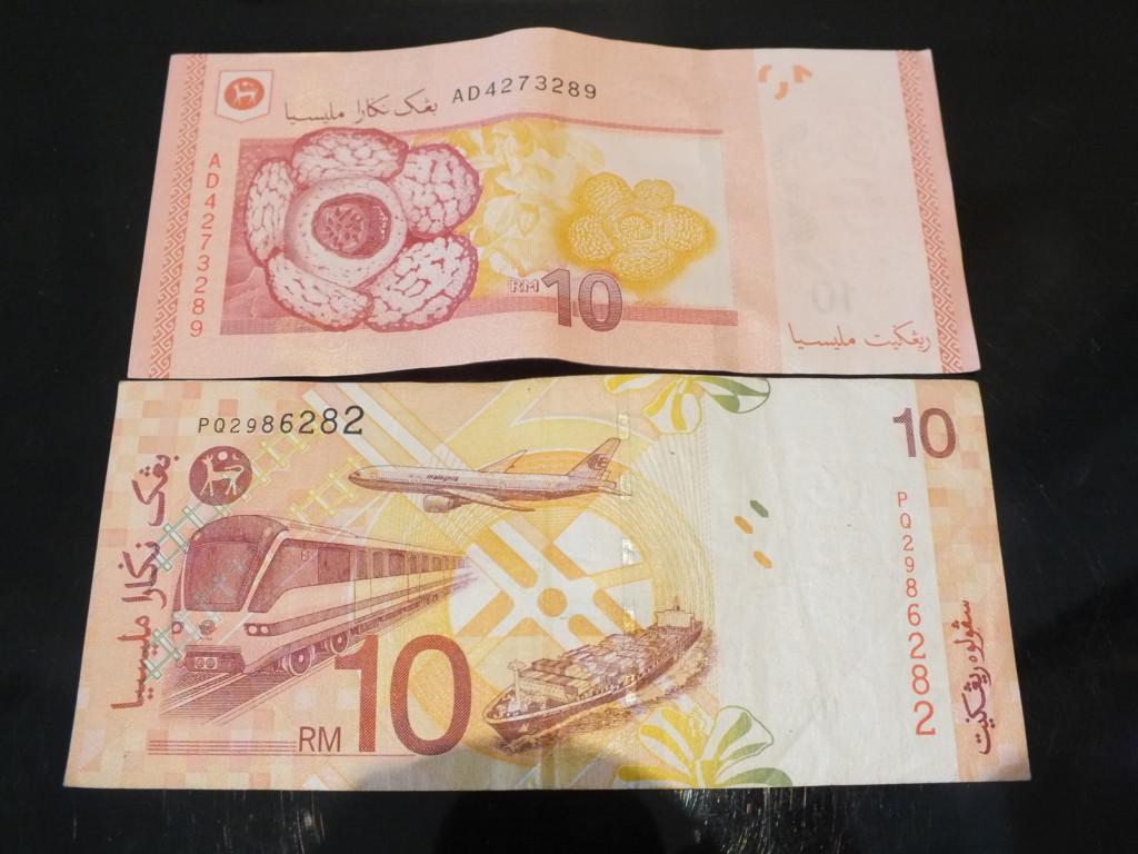 マレーシアの10リンギット紙幣