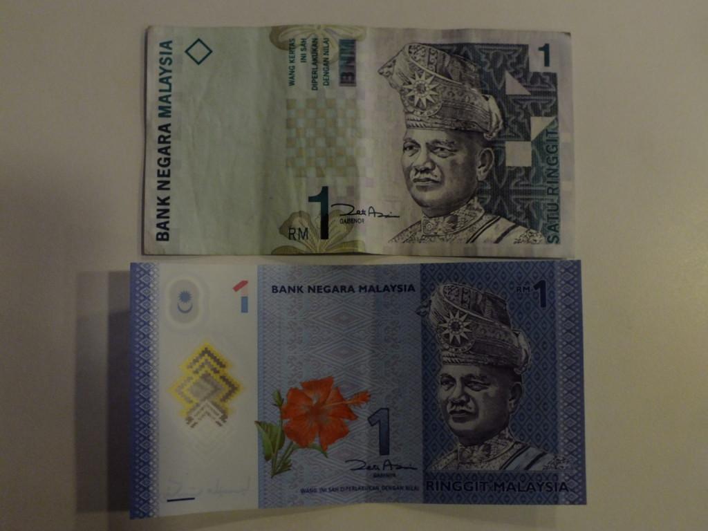 1リンギット紙幣 上が旧札、下が新札 2013年1月