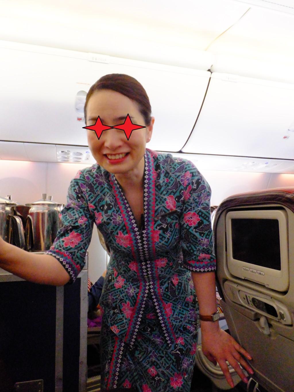 マレーシア航空客室乗務員