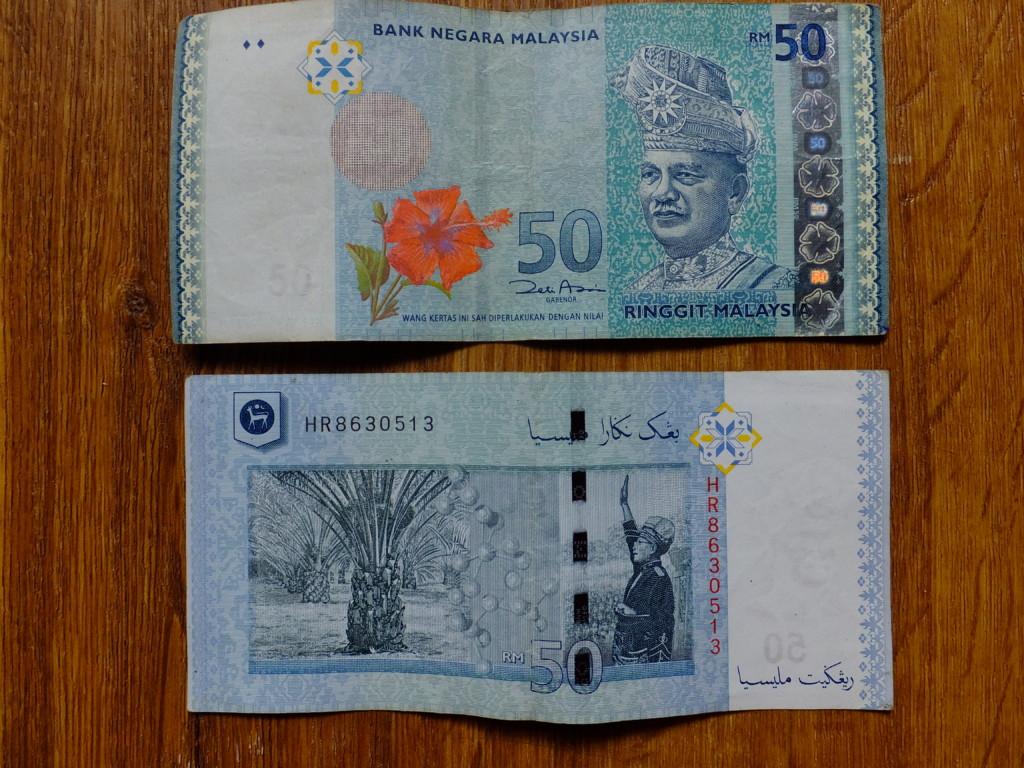RM50紙幣
