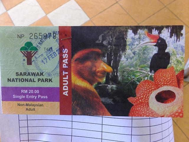バコ国立公園入場券
