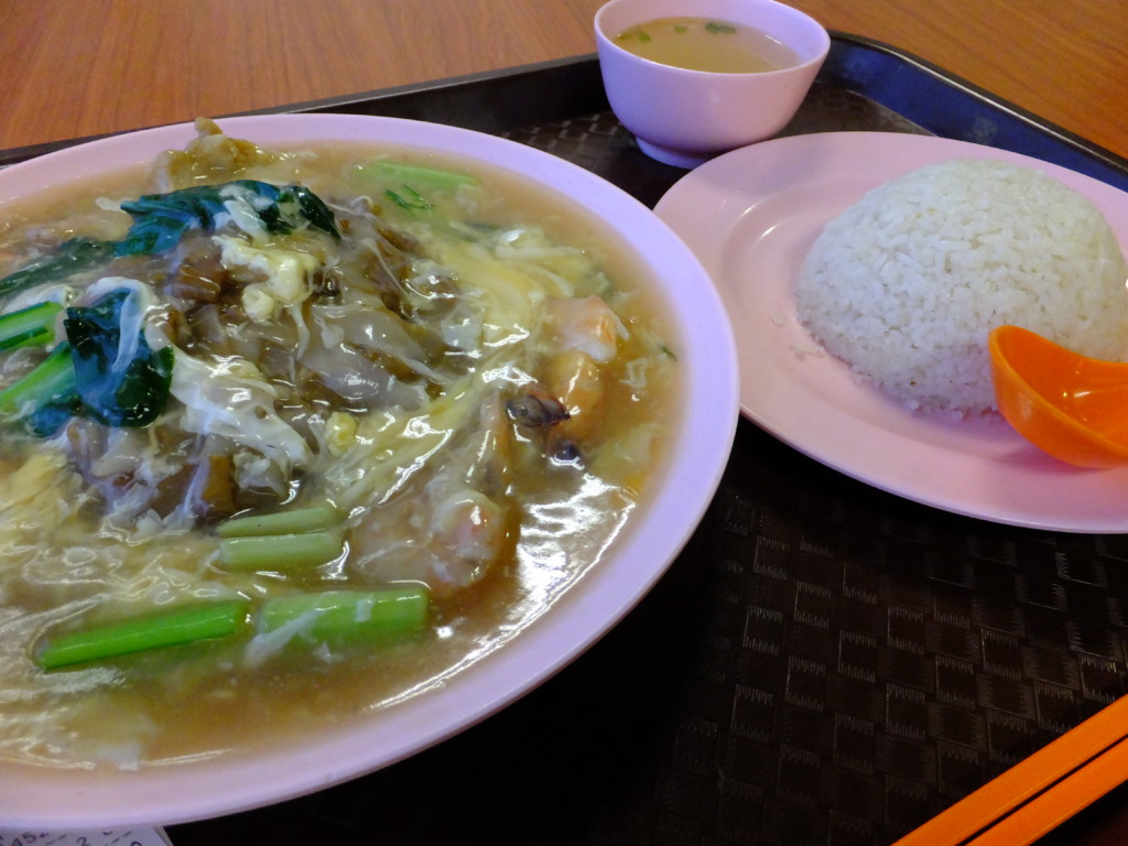 Wan Tan Ho とライス