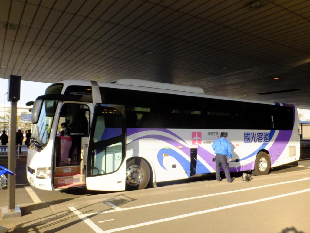 WILLERバス大崎駅行き