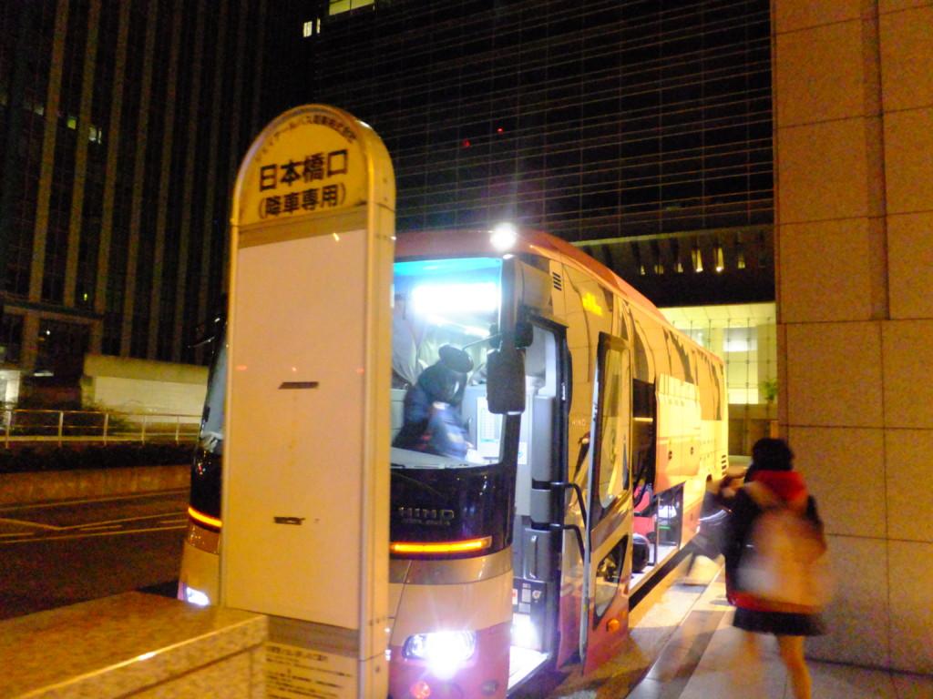 東京駅八重洲北口到着