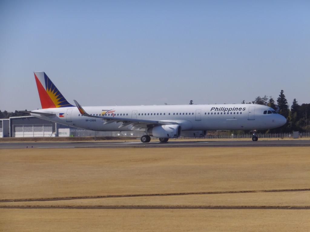 A330 フィリピン航空 2017.2.13 成田