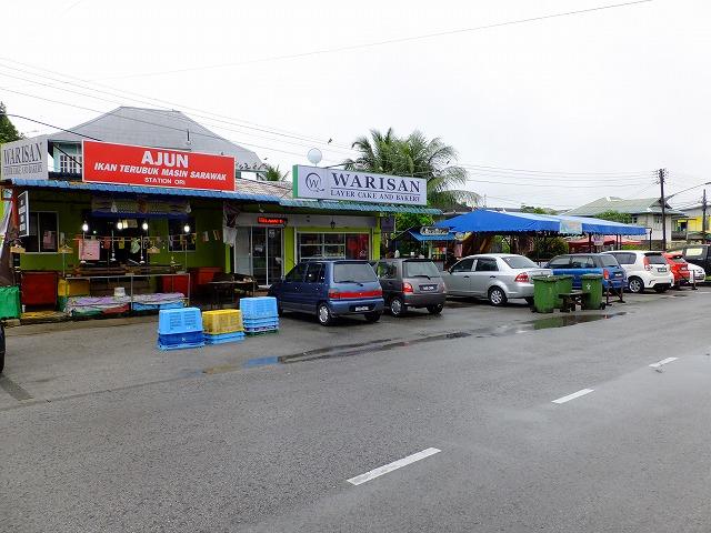 対岸にあったお店