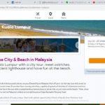 ワールドベンチャーズの旅行は安いのか? クアラルンプールのツアーで検証してみた