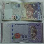 マレーシアの物価を日本と比較する  安っ!!