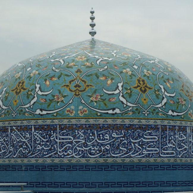 丸い屋根のアップ  イスラムアート美術館