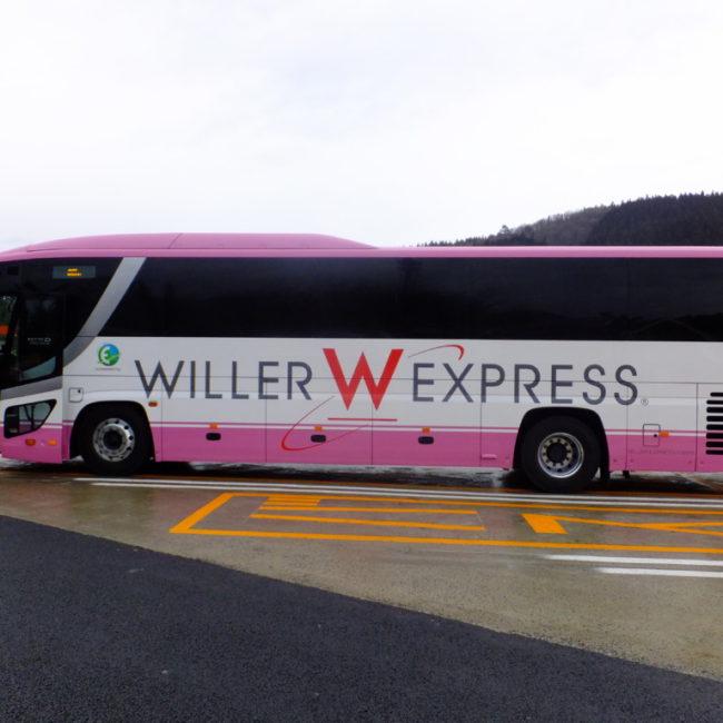 WILLERバス横顔@横川SA