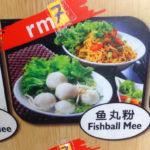クアラルンプール,アロー通りでお昼も食べてみた、その後ベトナム料理店にも寄ってみた